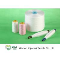 Buy cheap Knotless 50/2 Spun Polyester Yarn with Polyester Staple Short Fiber Material product