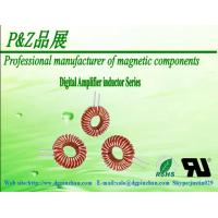Buy cheap Toroid inductors FOR digital amplifier PZTL068V2/068H2 Series from wholesalers