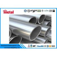 Buy cheap Industry Extrusion Thick Wall Aluminum Pipe , Mill Finish 1 Inch Od Aluminum Tubing from wholesalers