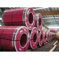 Buy cheap ASTM 316ti Stainless Steel Coil from wholesalers