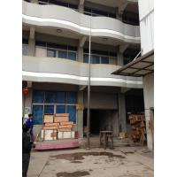 Buy cheap Antenna masts from wholesalers