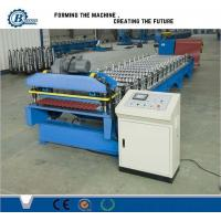 Buy cheap Full Automatic Metal Roofing Roll Forming Machine With PLC Control System from wholesalers