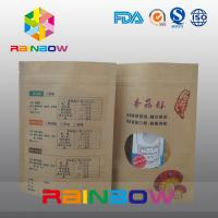 China Stand Up Customized Ziplock Paper Bags For Dry Food / Candy Packaging With Front Window on sale