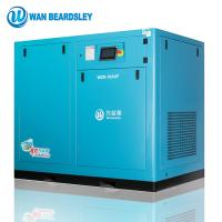Buy cheap Multi Functional Industrial Screw Compressor With Oil Cooled Pm Synchronous Motor from wholesalers