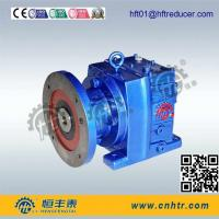 Buy cheap Motor speed reduction Inline Helical Gear Reducer with IEC or NEMA flange from wholesalers