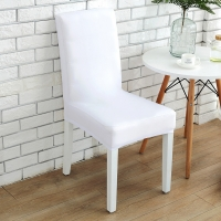 Buy cheap Hotel Dining Room 350g Short Banquet Chair Covers For Ceremony from wholesalers