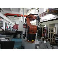 Buy cheap 3D Robot Laser Cutting Machine For Staineless Steel Carbon Steel Brass Aluminum from wholesalers