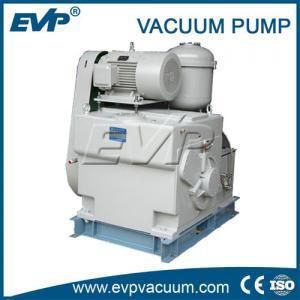 Buy cheap High Quality Small Vacuum Pump, Hot sale Rotary Vane Vacuum Pumps product