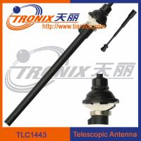 Buy cheap (hot products) 4 sections mast telescopic radio car am fm antenna TLC1443 product