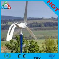 Buy cheap Home Use Off-grid System 200W Micro Windmill Generator from wholesalers
