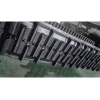 Buy cheap (500mm Width)Good Supply Rubber Track for Combined Harvester 500*100*57 from wholesalers