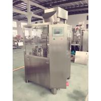 China CE Approved High Speed Large Auto Encapsulate Equipment Capsule Filling Machine on sale