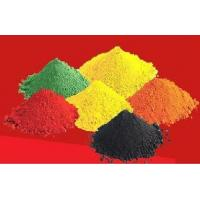 Buy cheap Red Iron Oxide from wholesalers