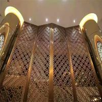 Buy cheap bespoke laser cut screens and panels for luxury architectural and interior projects from wholesalers