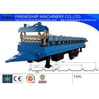 Buy cheap 45# Steel Ibr Sheet Roll Forming Machine With Hydraulic Cutting System from wholesalers