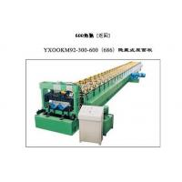 Buy cheap Boltless wall panel roll forming machine from wholesalers