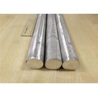 Buy cheap Water Heater anode used in solar water heater parts product