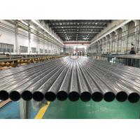 Buy cheap Heat Exchanger Thin Wall Titanium Tubing , Smooth Titan Pipe And Tube product