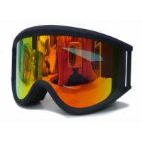 Buy cheap Anti - Fog Snow Ski Goggles , Glass Photo Snow Globe With Double Layer from wholesalers