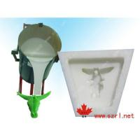Buy cheap RTV-2 mold making silicone from wholesalers