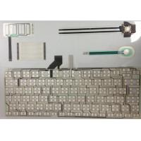 Buy cheap Light Weight Multilayer PCB Printed Circuit Board With Cover Film , High Transmittance from wholesalers