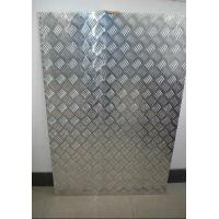 Buy cheap 1050 1060 1100 H14 Aluminum Diamond Tread Plate 0.7mm - 6mm Thickness from wholesalers