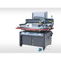 Buy cheap LC-750II/960II/1280II PCB Screen printing graphic objects PGB Leather flat screen printing from wholesalers