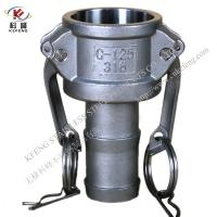 Buy cheap stainless steel camlock coupling from wholesalers