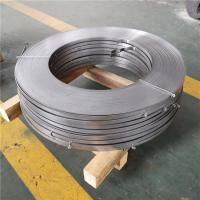 Buy cheap 310 316 430 Stainless Steel Coil 1mm  / Stainless Steel Straip Roll 300 Series from wholesalers