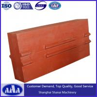 Buy cheap high chrome blow bar impact crusher blow bar hammer plate crusher spare parts from wholesalers