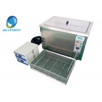 Buy cheap Skymen Multi Frequency Ultrasonic Cleaner 300 Liter Ultrasonic Cleaning Machine from wholesalers