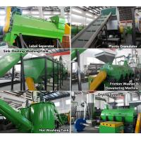Buy cheap Automatic PET bottles label remover machine from wholesalers