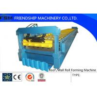 Buy cheap 6 Tons Hydraulic De-coiler Wall Roll Forming Machine With 6m / 12m Automatic Stacker from wholesalers