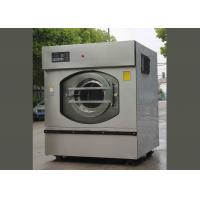 Buy cheap Water Efficient Industrial Washing Machine 50kg , Laundry Washer Extractor Machine from wholesalers