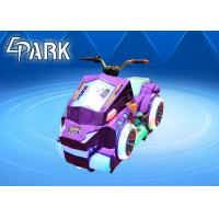 China Transformers Square Kids Bumper Car For Star Hotels / Movie Theater on sale