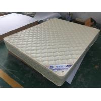 Buy cheap Vacuum Packed Pocket Spring Foam Bed Memory Foam Mattress Widely Used in Household from wholesalers