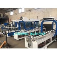 Buy cheap Roller  Type PVC Lamination Machine , Horizontal Foil Wrapping Machine from wholesalers