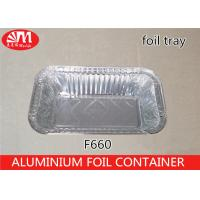 Buy cheap 660ml Volume Aluminum Disposable Food Containers , Tin Foil Food Trays F660 Grill Pan from wholesalers