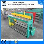 Buy cheap Hydraulic Metal Shearing Machine, 70mm Roller Sheet Metal Shearing Machine from wholesalers