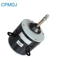 Buy cheap IP21 Professional Outdoor Air Cooler Fan Motor YDK139 High Efficiency Class B Heat Pump Fan Motor product