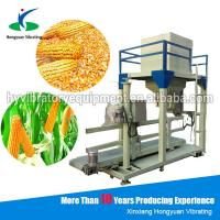 Buy cheap accurate weighing rational maize corn filling packaging machine from wholesalers
