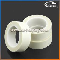 Buy cheap H Class Glass Cloth Adhesive Tape Used for Multual Inductor/Motor/Transformer from wholesalers