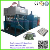 Buy cheap automatic recycled waste paper pulp machine/egg tray machine/egg tray production line from wholesalers