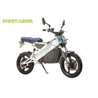 Buy cheap 48V 800W EMMO Motorcycle Style Pedal Assist Electric Bike With 45km/H Max Speed from wholesalers