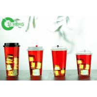Buy cheap Shatter Resistant PP Plastic Cup Food Grade Disposable Easy To Stack For Party product