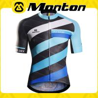 Buy cheap Monton New Arrival!!!Dimensions blue cycling jersey short sleeve bicycle apparel/kits from wholesalers