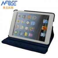 Buy cheap Blue Ipad Mini Covers And Cases , Protective Covers For Ipad Mini from wholesalers