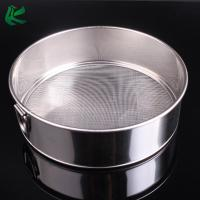 Buy cheap Home Manual Stainless Steel Flour Sifter, Round Creative Stainless Steel Flour Sieve Filter Sifters from wholesalers