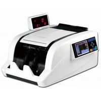 Buy cheap Portable Bill Counting Machine With CIS MG UV Counterfeit Max 100W Power from wholesalers