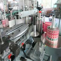 Buy cheap Front Back Automatic Sticker Labeling Machine Self Adhesive 330mm Max Outer Diameter from wholesalers